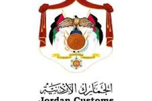 Jordan Customs