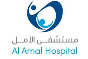 Alamal Maternity Hospital
