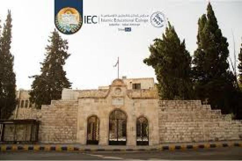 Islamic Educational College