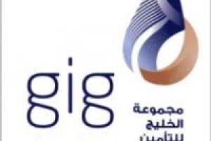 gig | Arab Orient